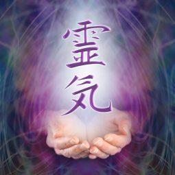 Symbols Reiki énergie Part.1-Atlaneastro