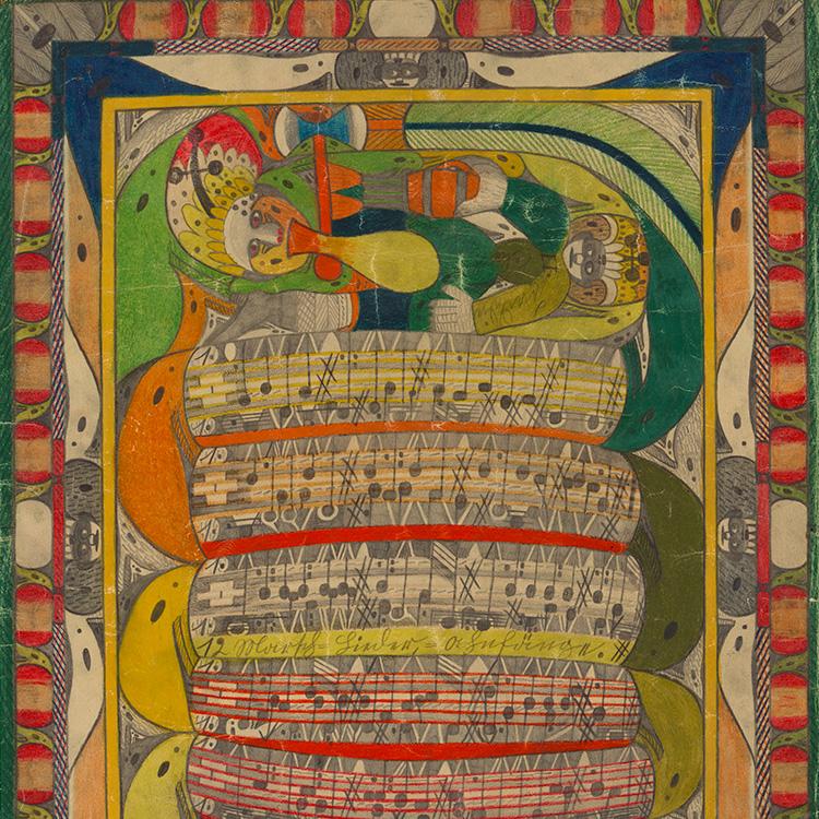 Adolf peinture partition musicale Part.1-Atlaneastro